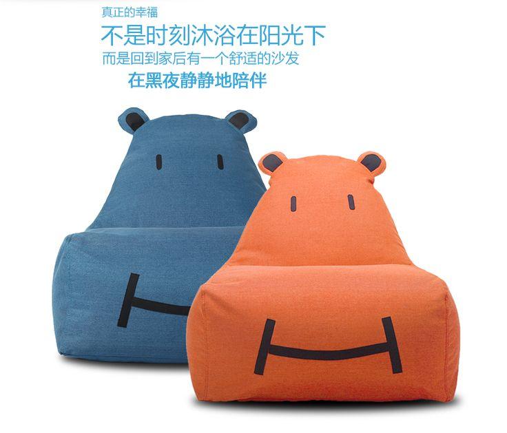Single cute baby children's cartoon art lazy sofa. Tatami chair. Small bean bag sofa