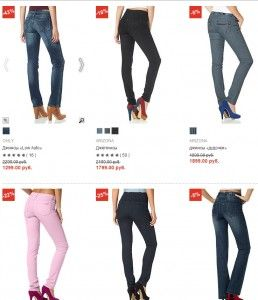 Информация для покупателей в интеренте. | Интернет магазин OTTO. Скидки до 50�а джинсы! | http://infarus.ru