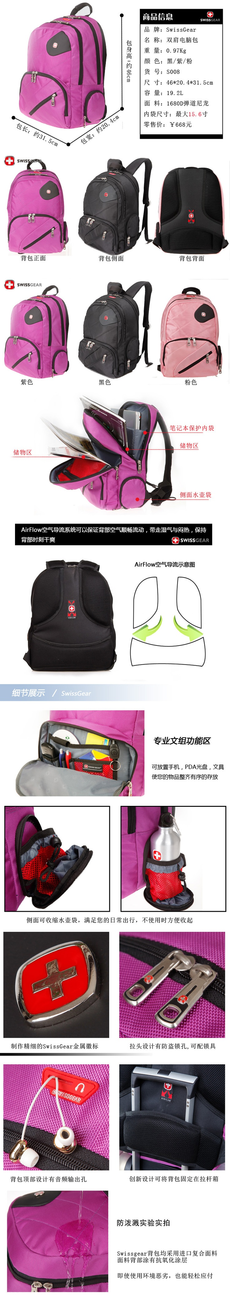 Small and delicate! Free shipping 13-inch, 14-inch Swiss Army knife shoulder bag Ms. laptop bag backpack S008-Taobao