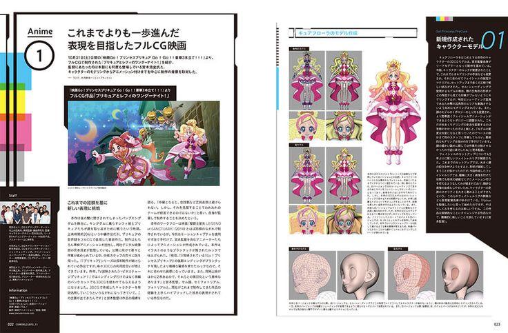 3d anime princess modeling head