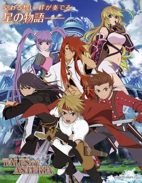 Mutsumi Inomata, Kousuke Fujishima, Namco, Tales of Xillia, Tales of Vesperia
