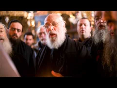 Pater Thomas Athos - Λόγον αγαθόν (ήχος πλ.δ´) - YouTube