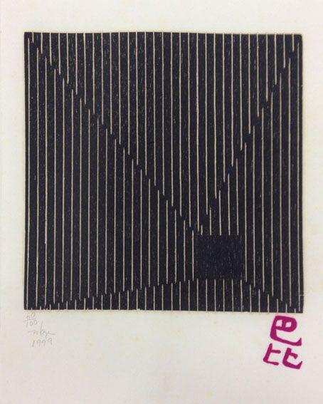 Título da Obra: Sem título, 1999 Data de Aquisição: 2014 Técnicas e Dimensões: carimbo e xilogravura sobre papel, 47 X 36,9 Procedência: Compra, do Governo do Estado de São Paulo