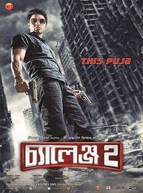 Challenge 2 Bengali Movie Online - Dev, Pooja Bose, Tapas Paul, Ashish Vidyarthi, Rajatava Dutta, Kharaj Mukherjee and Surajit Sen. Directed by Raja Chanda. Music by Jeet Ganguly. 2012 [UA] ENGLISH SUBTITLE