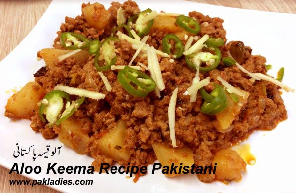Delicious and easy to prepare aloo keema recipe Pakistani can be served with paratha in breakfast or served with plain naan or chapati. I used basic ingredinets and aloo keema turned out really good.