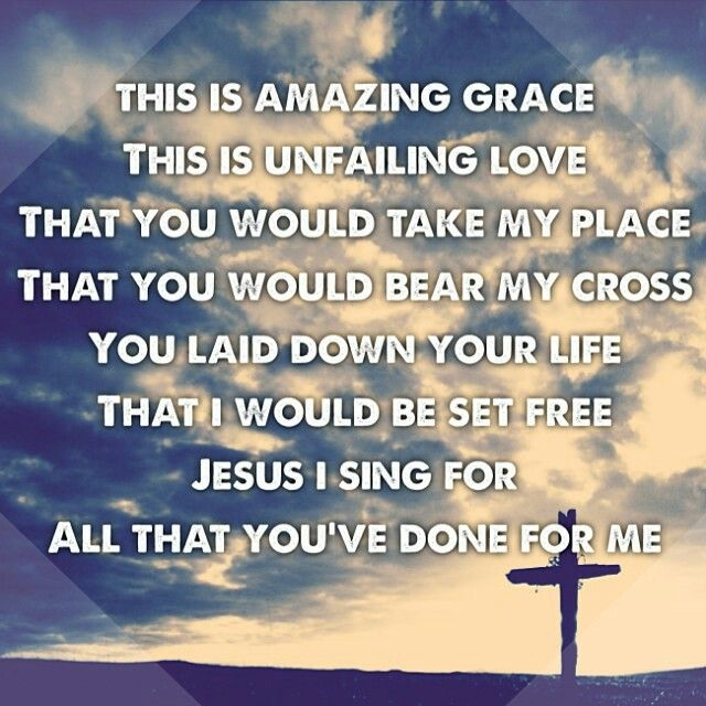 This Is Amazing Grace - Phil Wickham