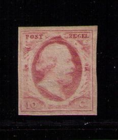 Netherlands 1852 - King William III 1st emission - NVPH 2