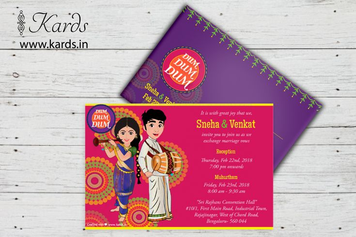 Yet another quriky tam-brahm wedding invitation, where the bride and groom beat their wedding bells ;-)