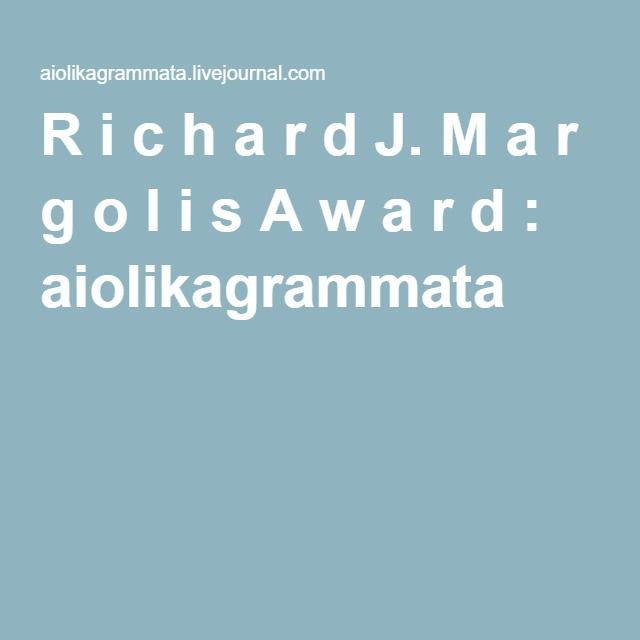 R i c h a r d J. M a r g o l i s A w a r d : aiolikagrammata