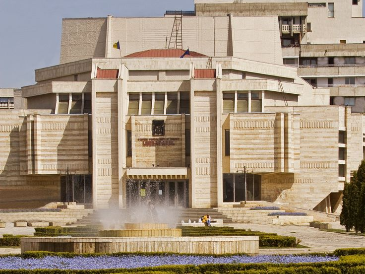 Luceafărul Theatre, Iași, Romania