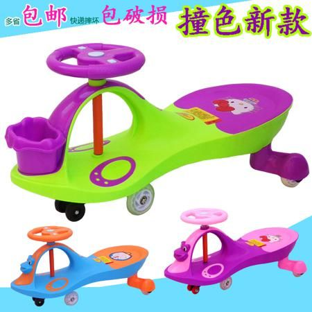 Каталки и педальные автомобили Welcomes infants and treasure XYB  — 1128р.