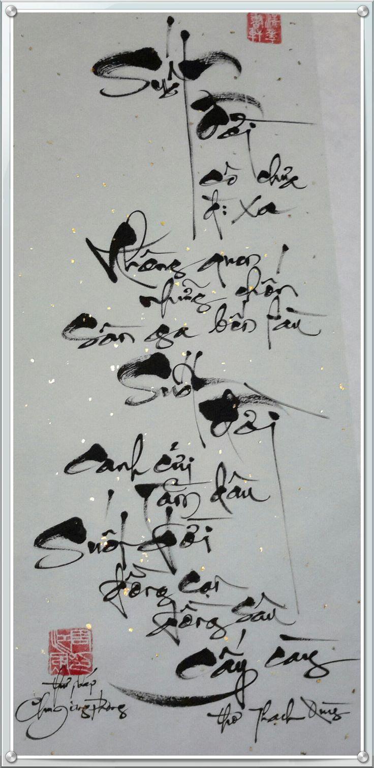 25 Best Chinese Writing Tattoos Ideas On Pinterest