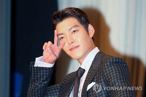 Actor Kim Woo-bin named honorary ambassador for PyeongChang Winter Olympics