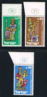 Israel #184-186 Stamps for sale  Kings Stamps with Sheet Number MNH  featuring Kings Saul, David and Solomon  Jewish New Year 5721  ME IS 184to186-2 #kings #saul #solomon #david #postagestamps #vintagestamps #stamps israel #israeli #middleeast