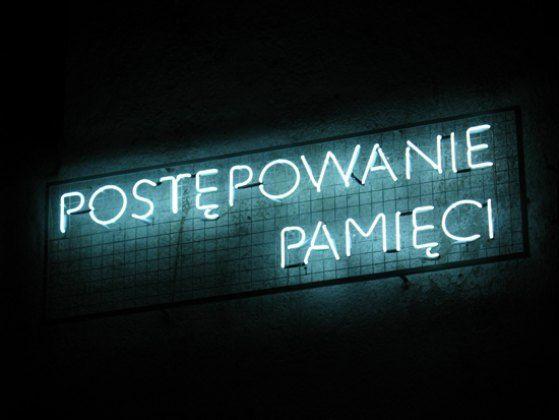 BWA Warszawa Gallery - Artists - Wojtek Ziemilski #BWAWarszawaGallery #WojtekZiemilski #memory #light #ModernArt