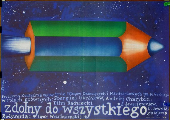 Poster. Russian – Soviet Union (1975) film - 'Capable of anything' by Polish oryginal (1976) poster by Romuald Socha. Limited poster