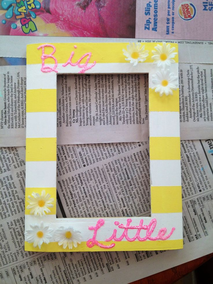 Big/little picture frame