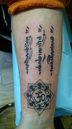 sanskrit tattoo meaning buddha - photo #5