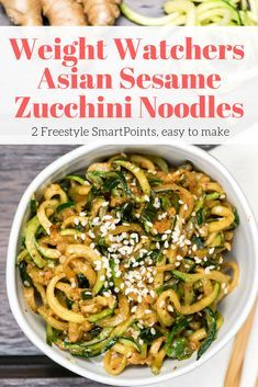 Weight Watchers Asian Sesame Zucchini Noodles for just 2 Freestyle SmartPoints (100 calories). Ready in 10 minutes!! #weightwatchers #weightwatchersrecipes #smartpoints #wwpoints #healthyfood