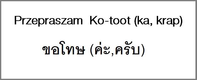 Przepraszam. Oczywiście lepiej dziękować niż przepraszać, ale zawsze się przyda :) #Tajlandia