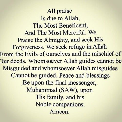 I love this, #islam
