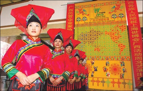 Zhuang embroidery