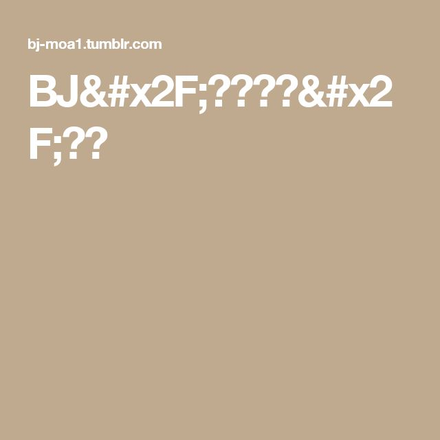 BJ/성인방송/벗방