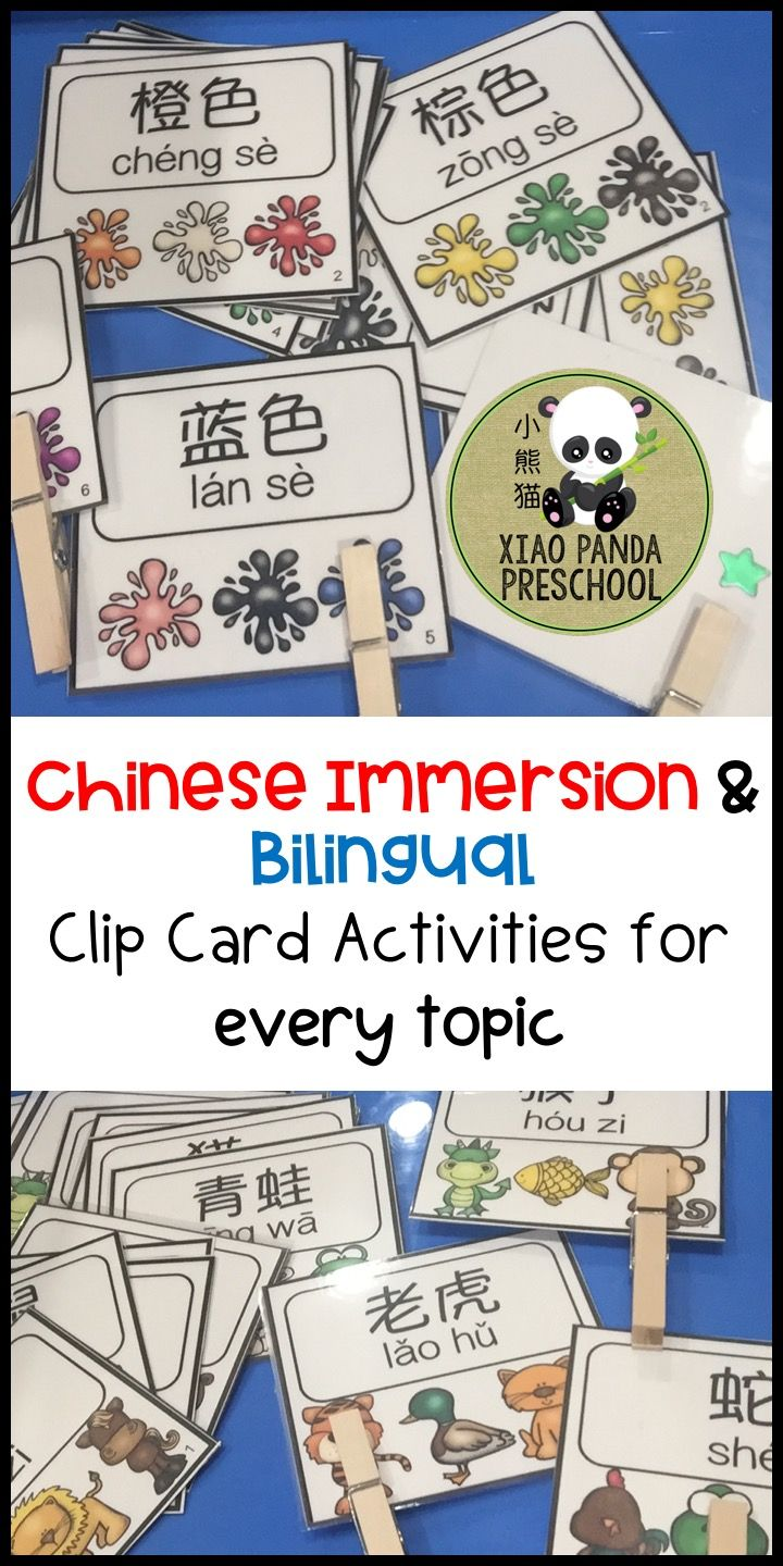 Pin On Chinese Immersion [ 1440 x 720 Pixel ]