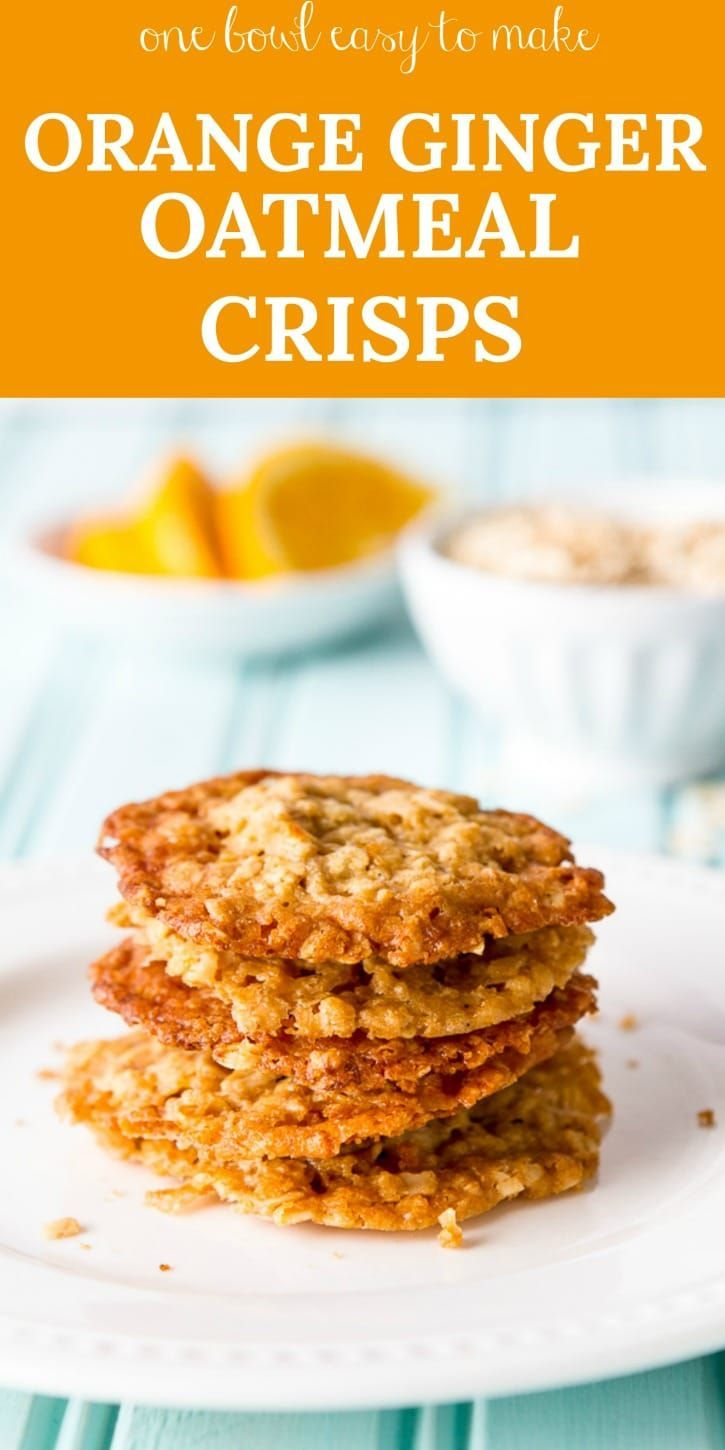 A little crispy, a little chewy, these one bowl Orange and Ginger Oatmeal Crisps cookies are a healthy treat  and are perfect with ice cream. You'll love these oatmeal cookies! They're the perfect dessert recipe or even snack recipe. #oatmealcookies #cookierecipes #oatmealrecipes