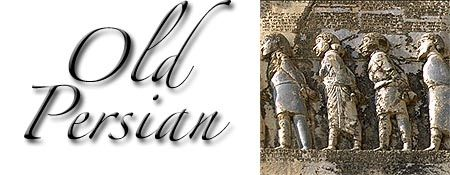 An Introduction to Old Persian