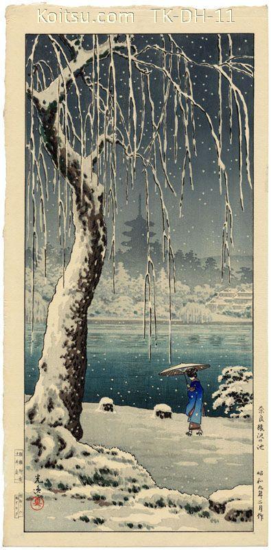 """""""Nara Sarusawa Pond"""" by Koitsu"""