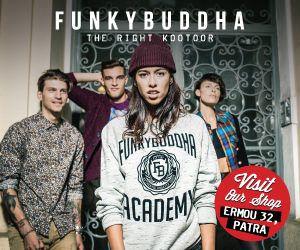 Funky Buddha - Patra Store