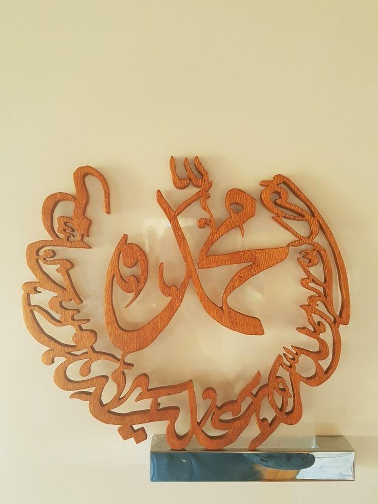 Muhammed salla aleyhi ve sellem