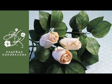 Как сделать бутонную розу для букета из фоамирана - YouTube