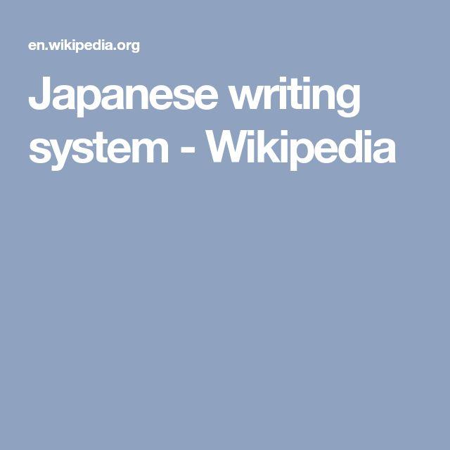 87 best Ju0027apprends le japonais ^^ images on Pinterest Culture - best of invitation letter format for japan visa
