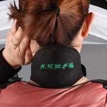 Nova Turmalina Terapia Magnética Neck Massager Massageador Cervical Proteção Vértebra Espontânea Aquecimento Belt Corpo Massager alishoppbrasil