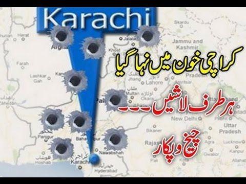 My fox phoenix-my dating place in karachi