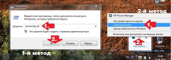 Как исправить проблемы спящего режима в Windows