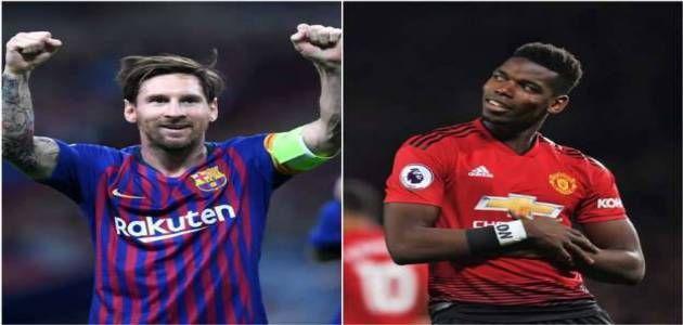 Assistir Manchester United X Barcelona Ao Vivo Online Old