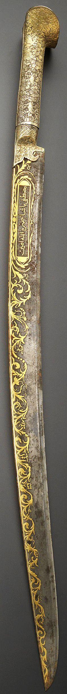 Ottoman dagger sword and armor & Osmanlı hançer kılıç ve zırhları & Osmanlının döneminde kullanılan kılıçlar kalkanlar hançerler ve zırh gibi harp aletleri & Ottoman & Osmanlı Yeniçeri kılıcı & Yatağan