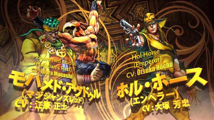 Jojo's All Star Battle Jump Festa Trailer Subbed