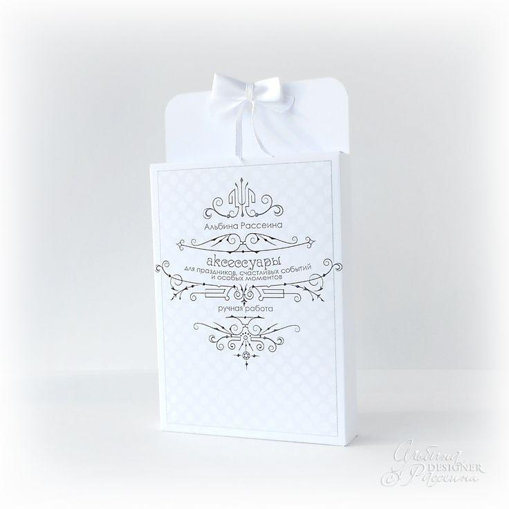 Упаковки для открыток из листа А4. Мастер класс. И красивые шаблоны для печати.: На крыльях вдохновения