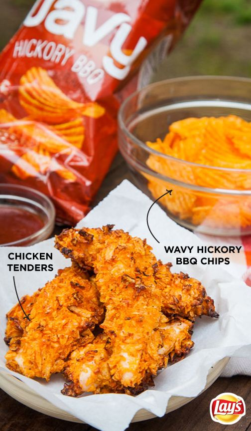 At your next backyard barbeque, surprise everyone with LAY'S potato chip chicken tenders. This tasty appetizer hack will wow your guests and save you time in the kitchen. Simply coat the tenders in crushed LAY'S hickory BBQ chips. Then serve them with your favorite dipping sauces and enjoy!