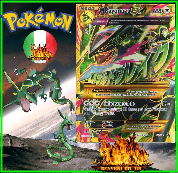 pokemon mega rayquaza ex 98/98 full art