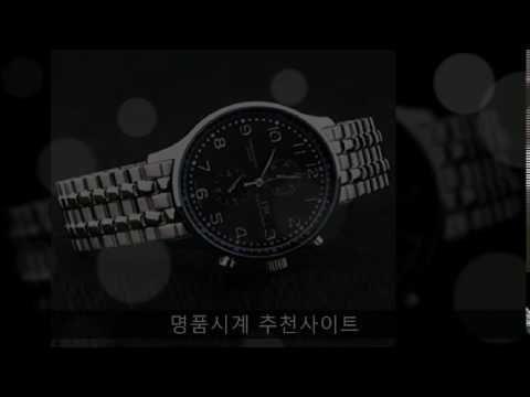 명품시계 IWC, 남자 명품시계, 남자 시계