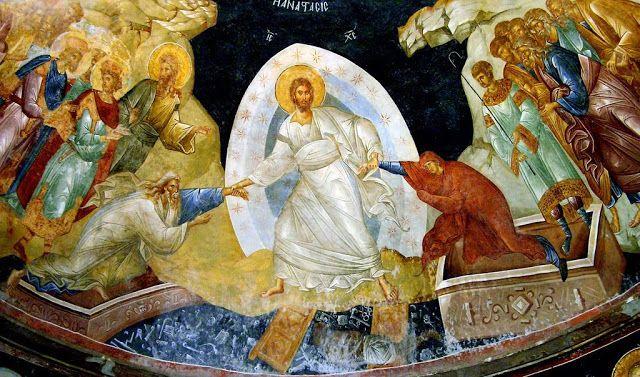 Παναγία Ιεροσολυμίτισσα: Η Ανάσταση του Χριστού, δική μας ανάσταση - Άγιος ...