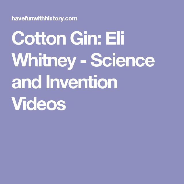cotton gin research paper Derek p whitelock cotton ginning research paper no 152189735 current research to maintain contamination cotton gin total particulate matter emissions based.