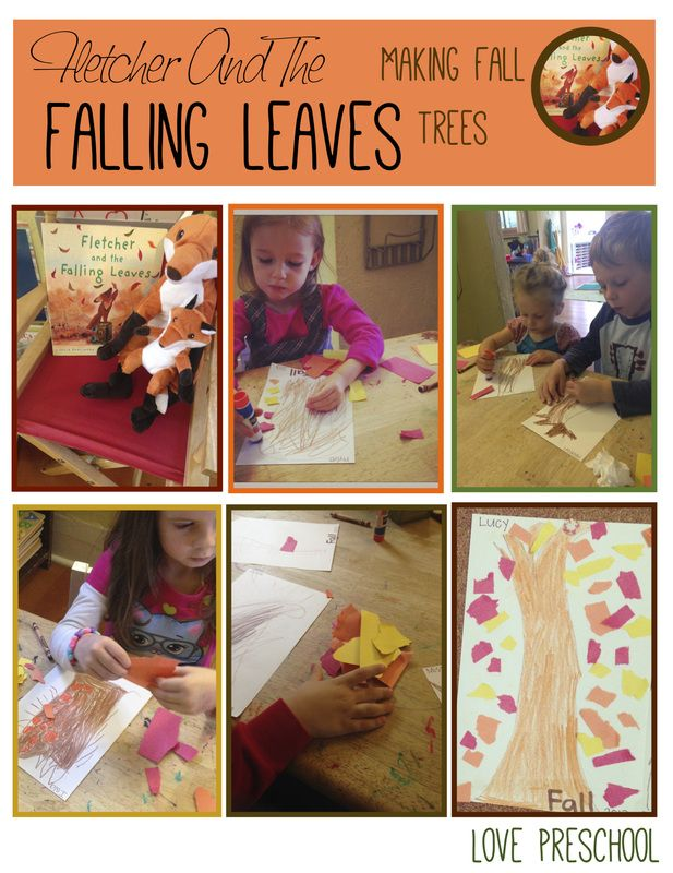 Fun Fall Craft with Fletcher and the Falling Leaves!