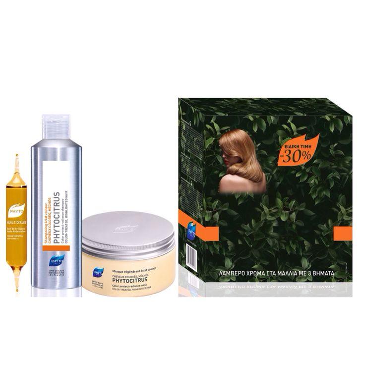 Η απόλυτη τριλογία της λάμψης στα μαλλιά σου με έκπτωση 30%! Οι 3 φροντίδες που «ανασταίνουν» το χρώμα των μαλλιών σας, ενώ αναδομούν σε βάθος την τρίχα που έχει ταλαιπωρηθεί από τις βαφές και τα ντεκαπάζ. 1) Ελιξίριο HUILE D'ALES. 2) Σαμπουάν PHYTOCITRUS. 3) Μάσκα αναγέννησης PHYTOCITRUS.