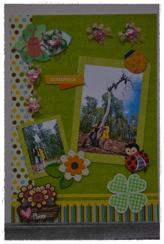 another green scrapbook